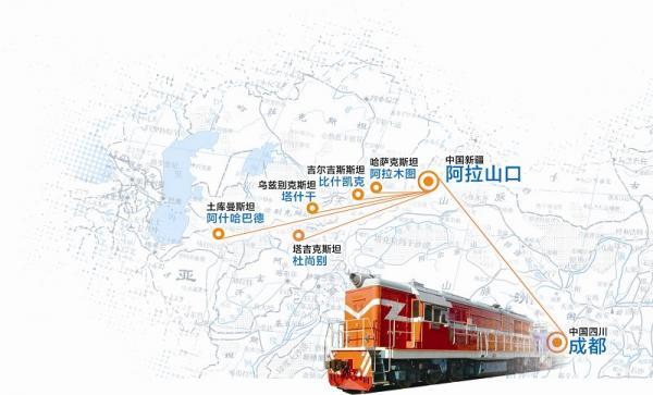 """中亚国际铁路货运列车首发 """"成都造""""开辟新市场"""
